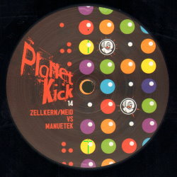 Planet Kick 14