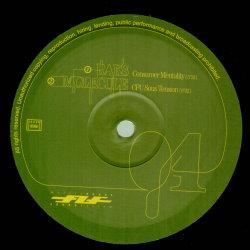 FLF Sound System 04