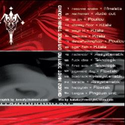 Free Style Listen 01 CD