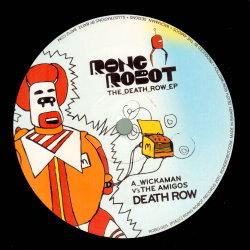 Rong Robot 05