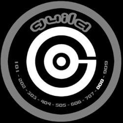 Guild Records 808
