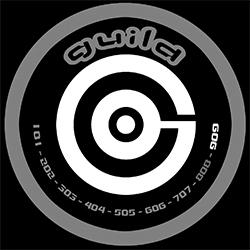 Guild Records 909