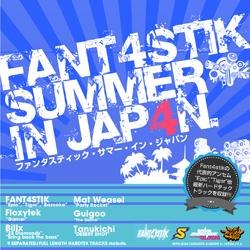 Fant4stik Summer In Jap4n
