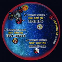 Hydrophonic 34